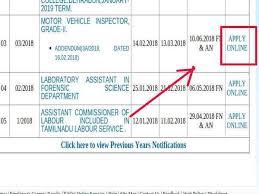 motor vehicle inspector