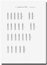 7 Hole Flute Finger Chart 76 Experienced Native American Flute Scale Chart
