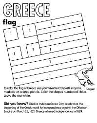 Small Picture Crayola Flag Coloring Pages Coloring Coloring Pages