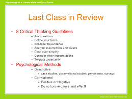 Master s Thesis and Research Essay Guidelines   Carleton     Wikibooks