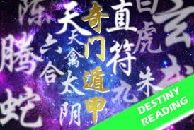 Do A Destiny Reading Using Qi Men Dun Jia By Kiahami