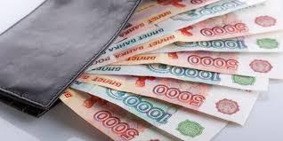 Кредит в декретном отпуске как получить и оформить ипотечный  Денежные купюры в кошельке