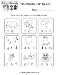 Tadpoles Trails And Trees Growing Readers Beginning Phonics For ...