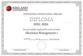 мини МВА Управление бизнесом  Участникам которые выбирают модульную систему обучения выдается Сертификат Международной бизнес школы nikland о прослушанном модуле который может стать