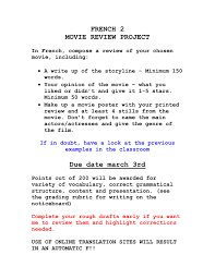 How To Write A Movie Review French 2 Movie Review Project