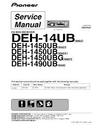 pioneer deh 245 wiring diagram pioneer wiring diagrams jeep seat diagram image about wiring pioneer deh