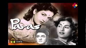Image result for film (Paras)(1949)