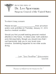 8 Doctor Excuse Note For School Ation Letter Regarding Free Work ...
