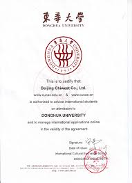 Donghua University Authorization Letter Study In China Cucas