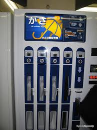 Umbrella Vending Machine Japan Simple UMBRELLA VENDING MACHINE RAINWEAR
