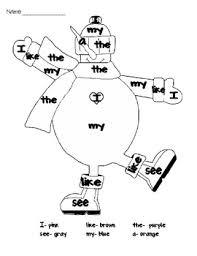 065945c8761d4e66fb69a7c5046a1b05 88 best images about sight words on pinterest the words, student on kindergarten sight word test template
