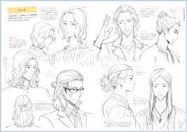 魅せるキャラクターを描くための ヘアスタイル250 男性編 玄光社mook