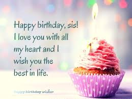 All - You My With Sis Happy Wisher Birthday Heart I Love