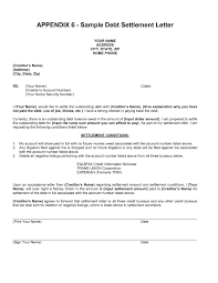 Debt Collector Resume Lovely Resume Examples For Debt Collector