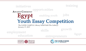 youth essay competition economic research forum erf