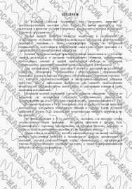 Контрольная работа ОТЧЕТ ПО ПРАКТИКЕ ДЛЯ ПОЛУЧЕНИЯ ПЕРВИЧНЫХ  дневник отчет получения первичных профессиональных навыков