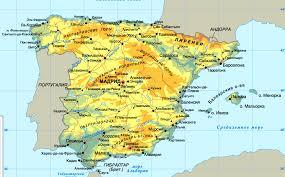 Комплексная характеристика Испании Реферат страница  Исключительно выгодное стратегическое положение Испании между Европой и Северной Африкой Средиземным морем и Атлантическим океаном всегда играло большую
