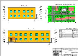 Курсовой проект по архитектуре Магазин проект в autocad  Скачать проект Курсовой проект по архитектуре Магазин 502 5kb