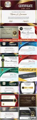Дипломы ru сайт графики и дизайна Скачать клипарт  Сертификаты и дипломы векторные шаблоны certificate and vector diploma design template 35
