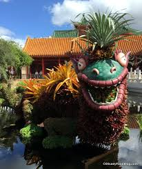 disney flower and garden. Bromeliad Dragon Topiary Disney Flower And Garden 0