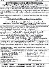 n ocean earthquakes evacuation order issued by ministry of disaster management and human rights in sri lanka