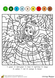 Dessin Colorier D Un Coloriage Magique Cm1 Princesse Des Fleurs