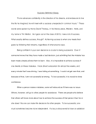 essay about successful student student success essay examples kibin