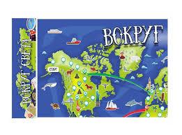<b>Настольная игра Genio</b> Kids Вокруг света 1715H купить по цене ...