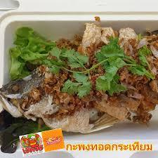 เจ๊หงษ์กุ้งปูอบวุ้นเส้น&ซีฟู้ด เดลิเวอรี่ - กรุงเทพมหานคร ประเทศไทย