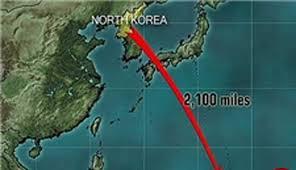 Image result for آمادهباش کامل جزیره گوام به دنبال تهدیدات اتمی کره شمالی