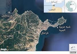 """سبتة: إسبانيا تتهم المغرب بـ""""العدوان"""" بعد تدفق آلاف المهاجرين إلى الجيب -  BBC News عربي"""