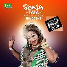 Ester Bruno by Sona Tata on Amazon Music - Amazon.com