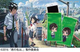 Vending Machine Anime Classy Your Name Anime Film Merchandise Now Available From Japan's Gacha