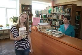СФ БашГУ Библиотека 27 мая по всей стране празднуют Всероссийский день библиотек В преддверии этого праздника в Стерлитамакском филиале БашГУ организованы тематические