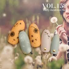 楽天市場ネイルアートレシピセット Vol158 ふわふわたんぽぽ