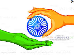 the history of the n flag jai bharath i love my best independence day 2015 essay for school students teachers 15 aug essay