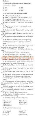 Решебник ГДЗ ответы по английскому языку класс spotlight  Контрольные задания 2