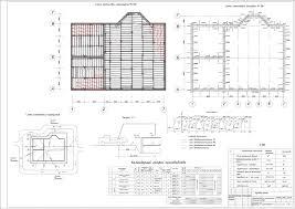 Курсовые ТСП Технология возведения зданий ТВЗ Чертежи РУ Курсовая работа Проектирование технологии бетонных работ г