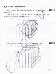 Бабайцева контрольный диктант с грамматическим заданием по  Бабайцева контрольный диктант с грамматическим заданием по русскому языку 7 класс в ту ночь никто на