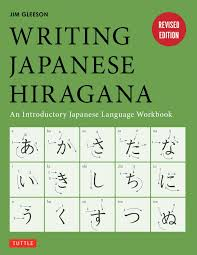 Writing Japanese Hiragana An Introductory Japanese Language Workbook Learn And Practice The Japanese Alphabet