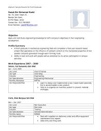 Resume Format Sample For Fresh Graduate Resume Corner