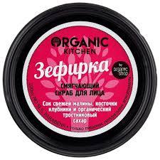 Купить Скраб Organic Shop <b>скраб для лица</b> Organic Kitchen ...