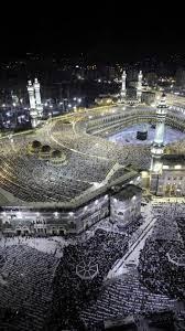 Islamic HD iPhone Wallpapers ...