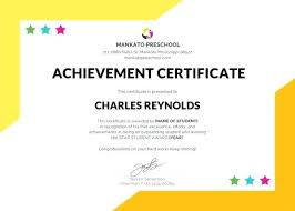 Star Of The Month Certificate Template Template Student Of The Month Certificate Template Word For