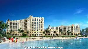Hotel Fortune Blue Hotels In Sanya Grand Fortune Bay Hotel Sanya China Video