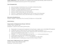 Resume Skill And Abilities Examples Resume Ideas Best Skills And Abilities On A Resume