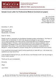 Bunch Ideas Of Cover Letter Company Profile With Healthcare Cover