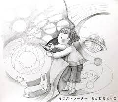 イラストレーターなかじまともこの鉛筆画の描き方 動物子供