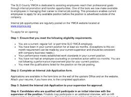 Mcdonalds Online Job Application Form Choice Image Standard Form