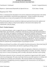 School Psychologist Standard Position Description Reports